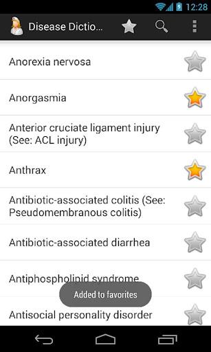 玩免費醫療APP|下載Diseases Dictionary app不用錢|硬是要APP