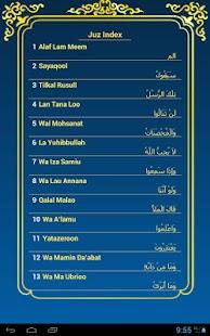 HOLY QURAN - القرآن الكريم- screenshot thumbnail