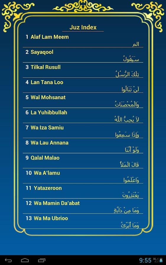 islam online audio Quran.aspx