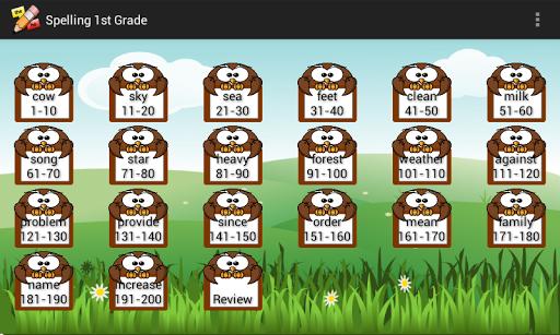 FREE Spelling 1st Grade