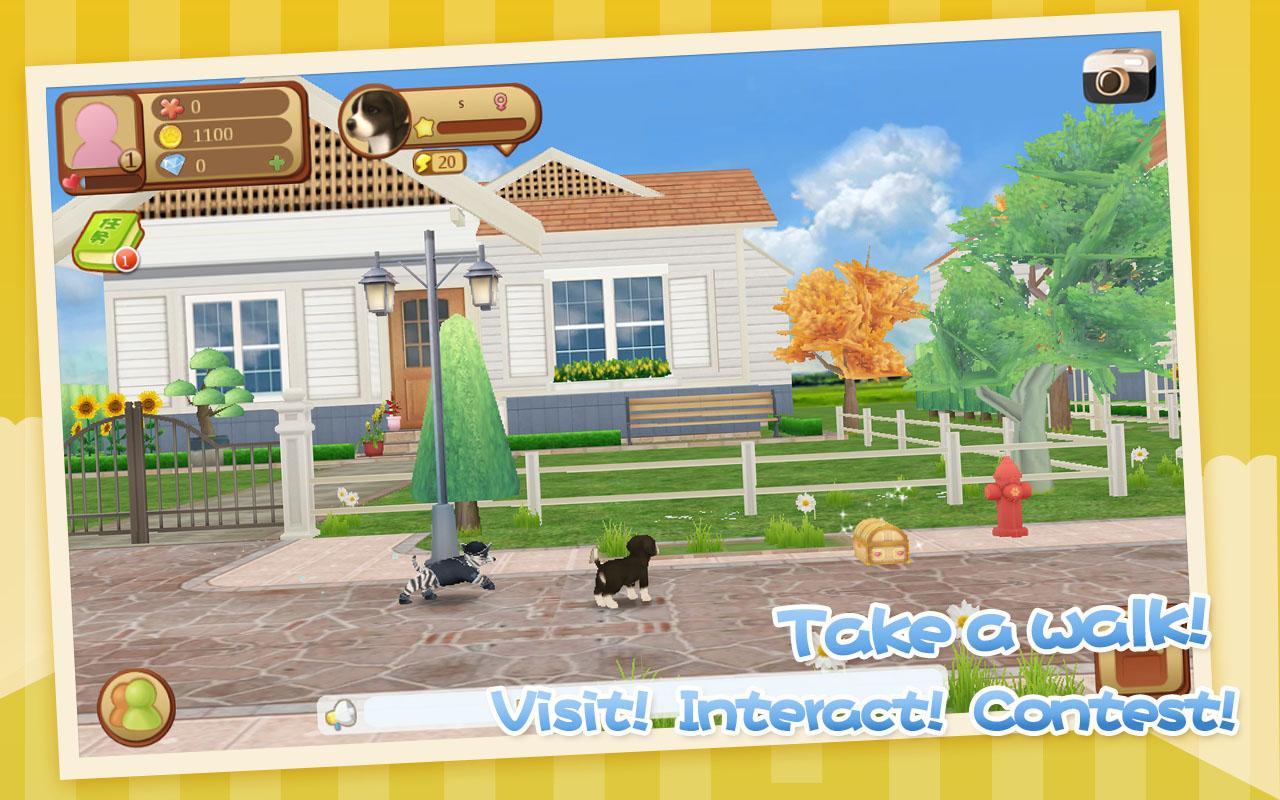 Dog Sweetie - screenshot