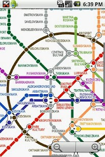 aMetro - World Subway Maps - screenshot thumbnail