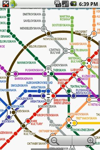 aMetro - World Subway Maps - screenshot