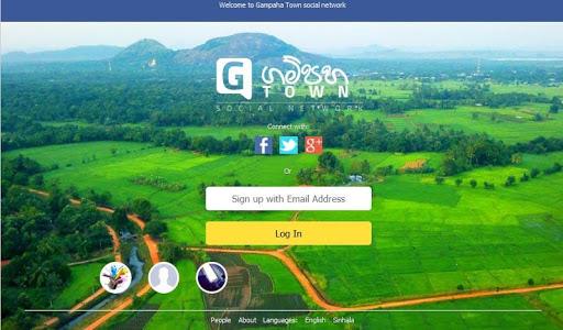 Gampaha Town Social Network
