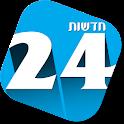 חדשות חרדים 24 icon