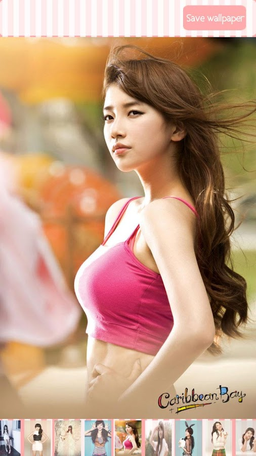 Love Suzy 수지 배수지 미쓰에이 miss A - screenshot