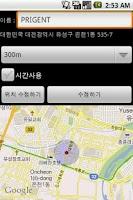Screenshot of MannerPeople(매너피플) Free