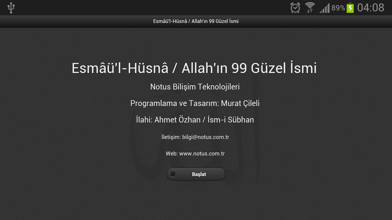 Esmaü'l-Hüsna- screenshot