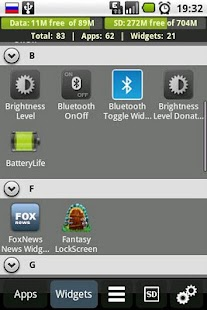 AppControl- screenshot thumbnail
