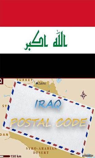 IRAQ POSTAL CODE