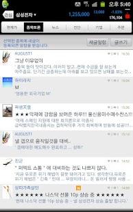 유팍스 NH투자증권- screenshot thumbnail
