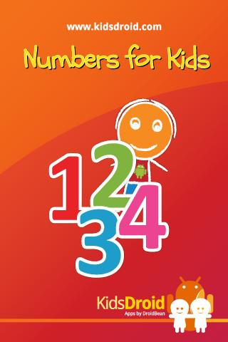 Numbers for Kids (Preschool)- screenshot