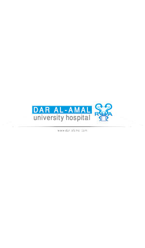 Dar AlAmal Hospital-دار الأمل