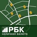 РБК Обмен валют icon