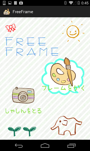 FreeFrame