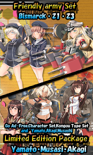 how to play kancolle on android