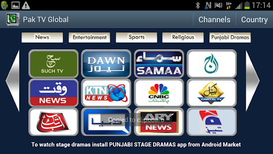 Pak TV Global - screenshot thumbnail