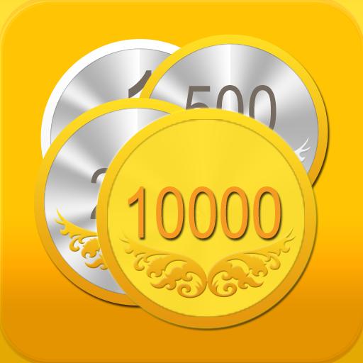 愛金幣-銀幣合成金幣,做個大富翁 休閒 LOGO-阿達玩APP