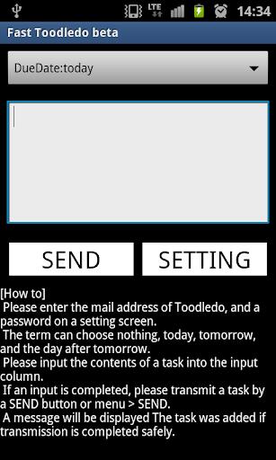 Fast Toodledo EX