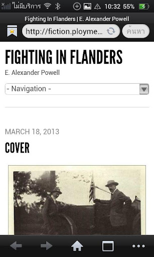 免費書籍App|Fighting In Flanders|阿達玩APP
