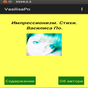 download Основы