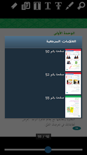 ‫كتابي‬‎- screenshot thumbnail