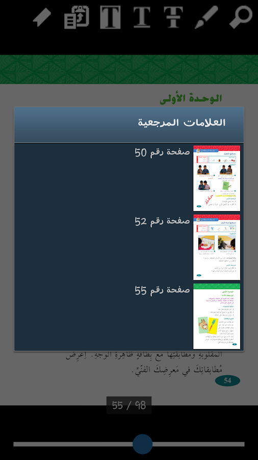 ‫كتابي‬‎- screenshot