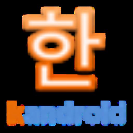 에스비키보드