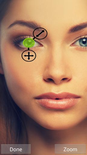 眼睛的顏色換 攝影 App-愛順發玩APP