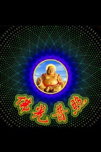 Buddha Live Wallpaper - screenshot thumbnail