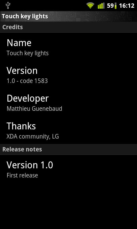 LG Optimus 2x touch key lights - screenshot