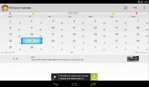 Ethiopian Calendar screenshot 13