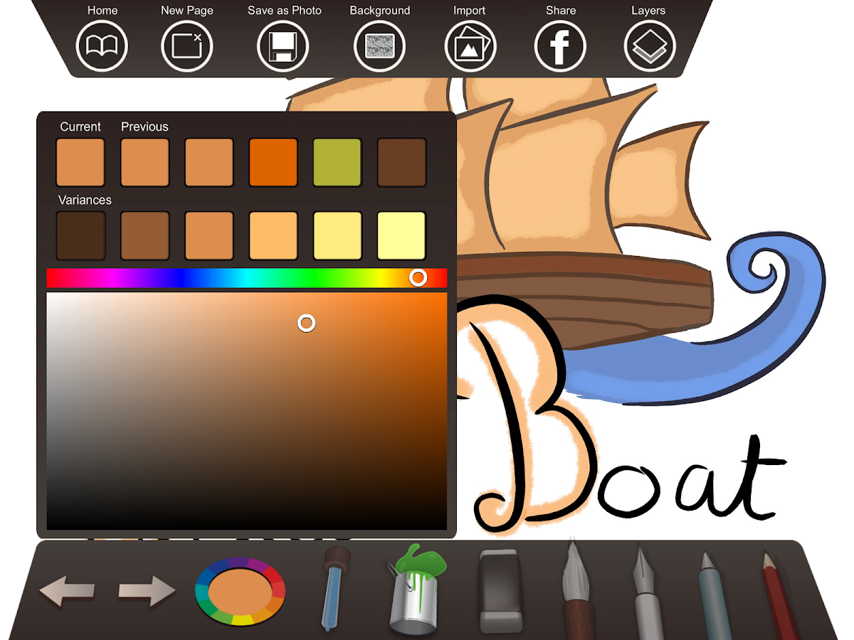 Paperless-Draw, sketch, tablet- screenshot