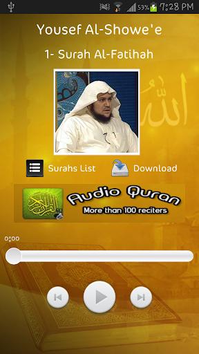 Yousef Al-Showe'e - Holy Quran