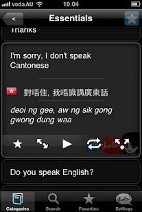 Lingopal廣東話 Lite的