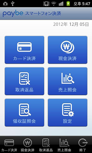 無料财经Appのpaybe1|HotApp4Game