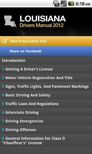 Louisiana Drivers Manual