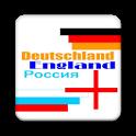 イギリス・ドイツ・ロシアの歴史 icon