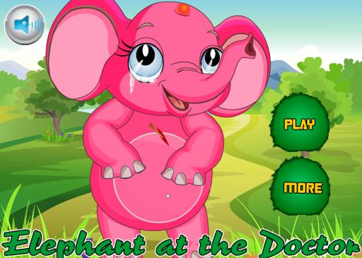 大象在醫生女孩子的遊戲