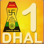 Jain Chhah Dhala Dhal1