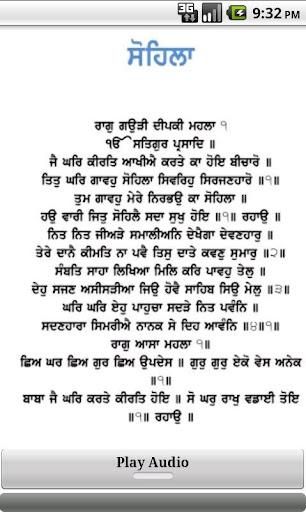 Kirtan Sohila with Audio