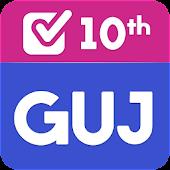 10th Gujarati Subject MCQ