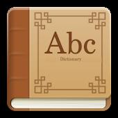 Sardinian dictionary
