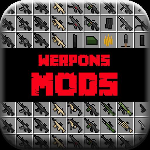 Weapon Mods 書籍 App LOGO-APP試玩