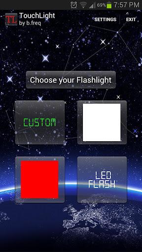 觸光 ── 免費閃光燈以及手電筒