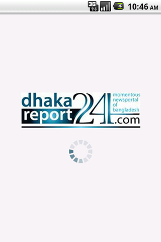 【免費新聞App】Dhakareport24-APP點子