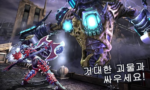 데쓰 돔- screenshot thumbnail