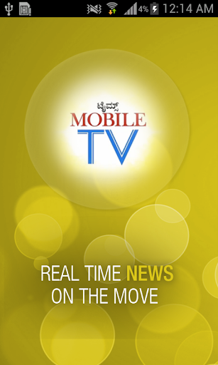 Times Mobile TV