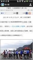 Screenshot of Xuite隨意窩