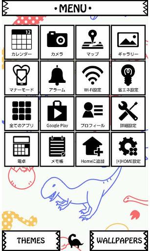 玩免費個人化APP|下載Dinosaur! for[+]HOMEきせかえテーマ app不用錢|硬是要APP